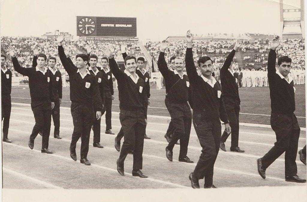 Summer Universiade 1965