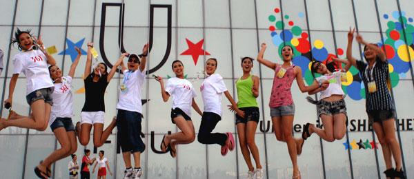 Universiades community